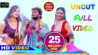 Khesari Lal Yadav - Chandani & Dimpal का पहला जबरदस्त Holi Dance | Bhojpuri Holi Song HD Video 2018