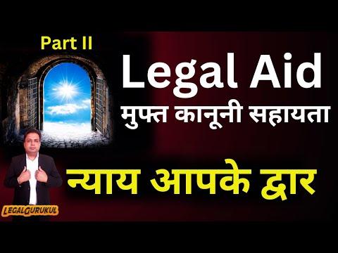 Free Legal Aid Services in Hindi I मुफ़त कानूनी सहायता सेवाएं