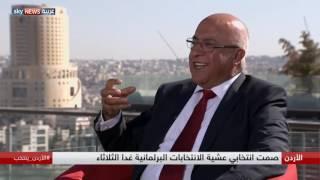 مقابلة مع الوزير موسى المعايطة