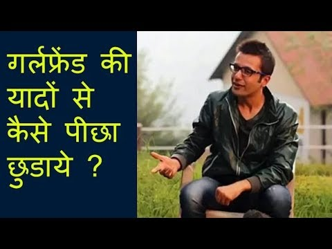 f9e4168a6a7 how to overcome a breakup by sandeep maheshwari (a inspirational speech)  2017