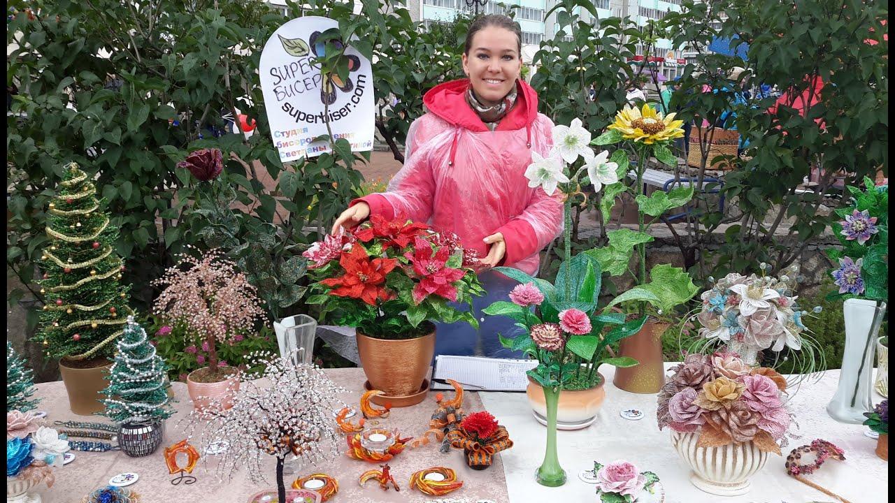 Сборка букета цветов
