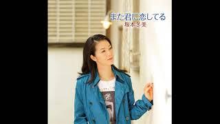 2009年 37thシングル 【いいちこ日田全麹】TVCMソング 元々はビリーバン...