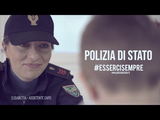 POLIZIA DI STATO #ESSERCISEMPRE