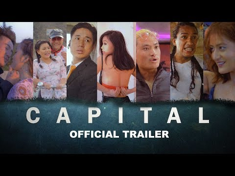 CAPITAL | Movie | Official Trailer