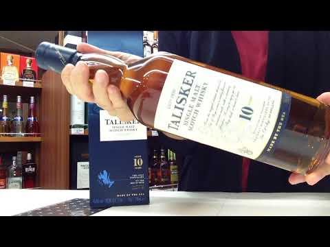 お酒通販 タリスカー10年 味わい 理想の男性の味 スコッチウイスキー