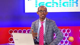 TechTalk With Solomon Season 4 Ep. 9 - Short Technology News & My Visit to Ethiopia