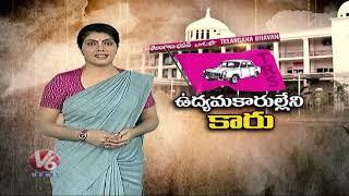 టీఆర్ఎస్ లో ఖాళీ అవుతున్న ఉద్యమ నేతలు | CM KCR Neglecting Telangana Activists | V6 Spotlight