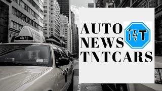 AUTO NEWS #2    TNT CARS