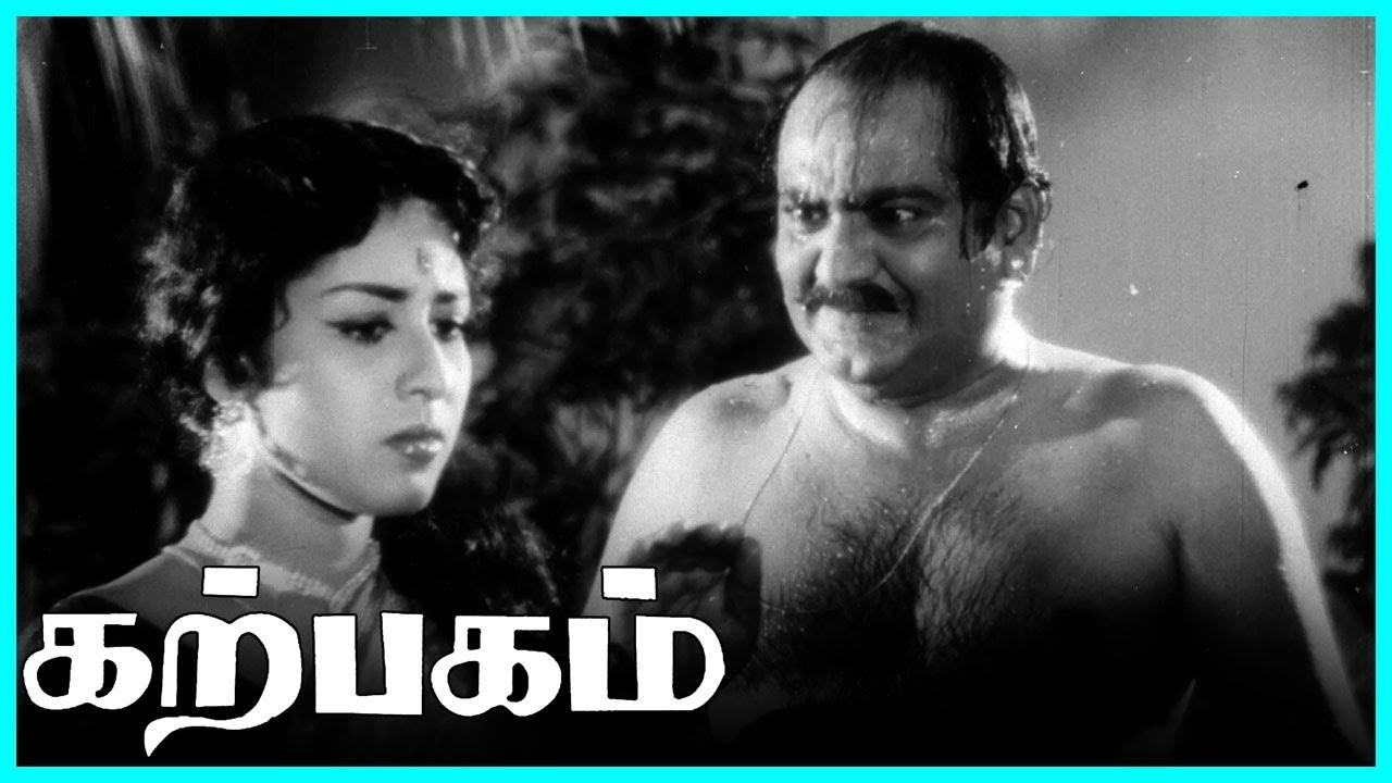 Karpagam Tamil Movie | Gemini Ganesan gets married | Gemini Ganesan | Savitri | M.R.Radha