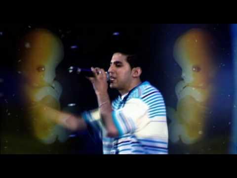 Jouj Mamnhoum Jouj K-libre & Amir Ali Music Video...