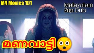 The Curse of La Llorona   Malayalam Funny Dubbed   M4 Movies 101
