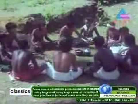 Appozhum Paranjille Lyrics - Kadamba Malayalam Movie Songs Lyrics