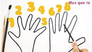 Учим ЦВЕТА  и ЦИФРЫ на АНГЛИЙСКОМ. Learning Colors and NUMBER.  Считаем.  Детские видео.