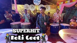 |KHARodi BEATS| | Non stop koli song on banjo | | part 3 | 2020 | Haldhi Show |