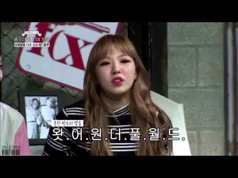Wendy Red velvet speak English with Korean accent
