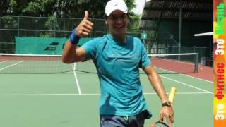 БОЛЬШОЙ секрет подачи в большом ТЕННИСЕ 7-8Ч Артем Ву техника подачи большоОГО теннисА