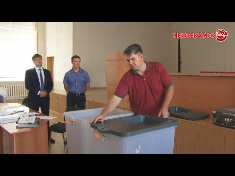 В Нефтекамск привезли электронные урны для голосования.