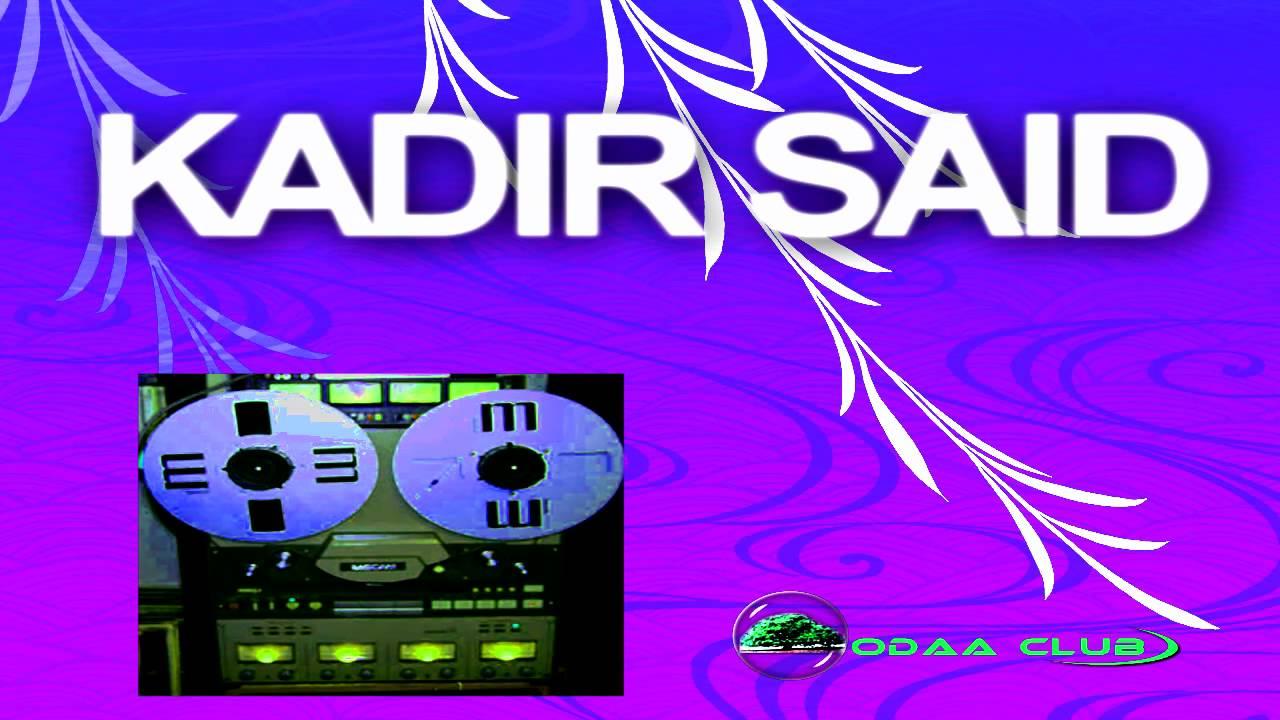Oromo music audio
