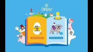 Chineasy Story Builder | Create your own stories! thumbnail