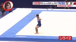 白井健三VS内村航平 最終演技で劇的な結末が待っていた!【スポーツタイムズ】