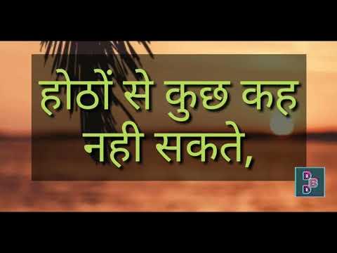 टूटे दिल की शायरी। Zakhmi Dil Broken Heart Shayari, Heart Touching True Lines On Life