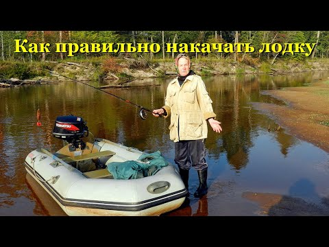 электрический насос для накачивания резиновой лодки