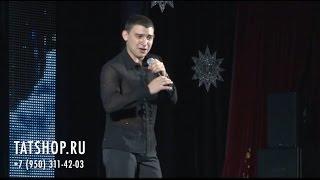 Данир Сабиров «Мәзәкләр» (татарский юмор)