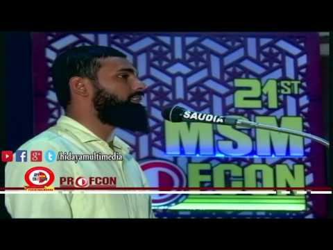 MSM Profcon 2017 | P K Zakariyya Swalahi | Perinthalmanna