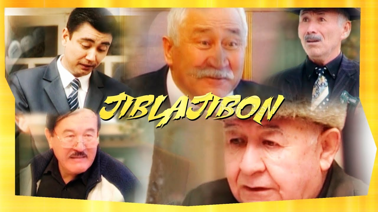 Jiblajibon (o'zbek serial) | Жиблажибон (узбек сериал) 2-qism