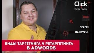 видео Click.ru - преимущества и недостатки сервиса по управлению рекламы