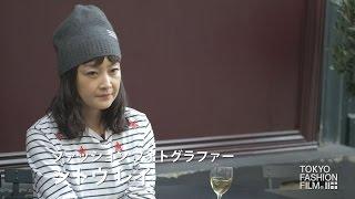 【インタビュー】フォトグラファー シトウレイ