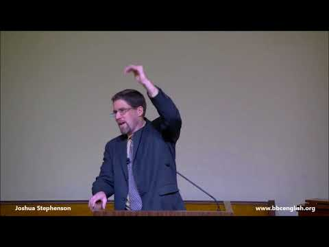 KJV Jubilee: Important Lessons for Any Christian- Joshua Stephenson