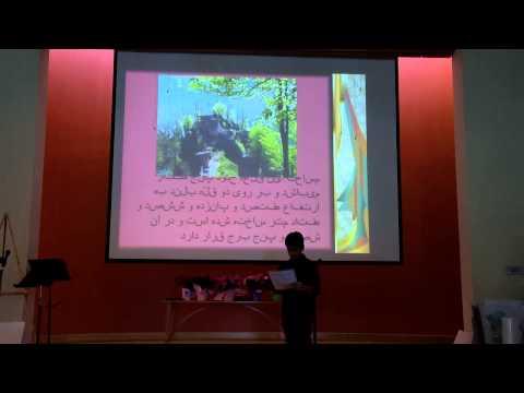 Persian Language Class 2014