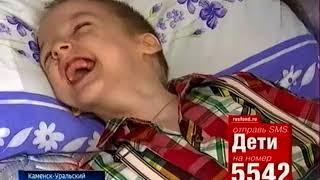 Алеша Антропов, 7 лет, детский церебральный паралич, симптоматическая эпилепсия