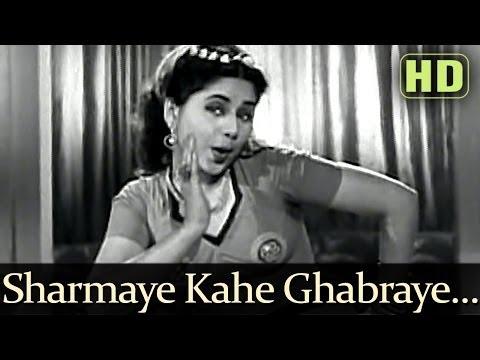 Sharmaye Kaahe Ghabraye - Geeta Bali - Dev Anand - Baazi - Bollywood Songs - S.D.Burman - Club Song