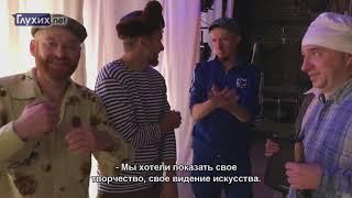 V Юбилейный фестиваль КВН среди глухих
