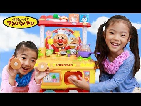 子供人気 子供向けyoutubeアンパンマン動画