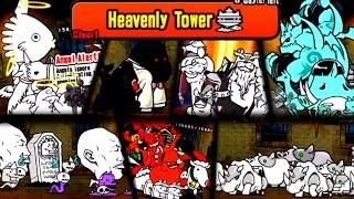 The Battle Cats - Heavenly Tower SpeedRun #1 [Floor 1-18]