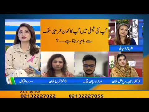 Overseas pakistani Aur Un Kay Masail   Aaj Pakistan with Sidra Iqbal   20 October 2021   Aaj News