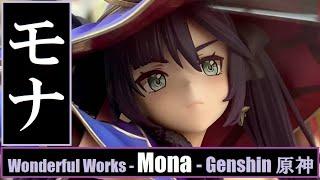 AA - Wonderful Works - Mona - Astral Reflection ver. (Genshin Impact) モナ・星天水鏡Ver. (原神)