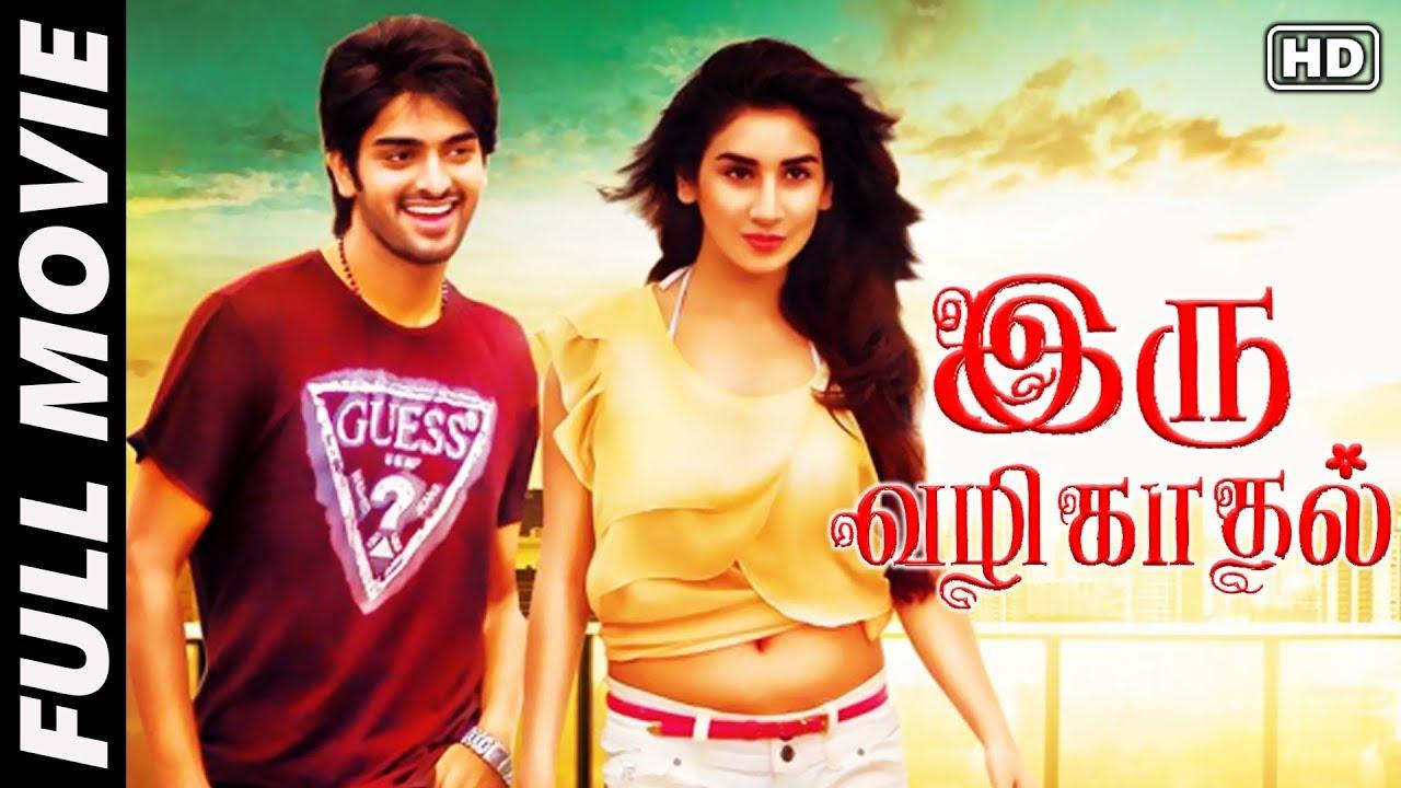 Download Nee Jathaleka New Tamil Movie Full | Naga Shourya, Parul Gulati | New Tamil Latest Movies 2019
