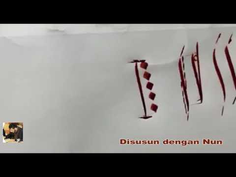 kaligrafi-islam-hattat-zeki-istambul---huruf-alif-khat-naskh