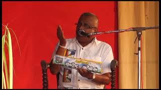 Kosol Raju Dutu Sihina  - Sanwada kavi bana - Pannala  Himi & Alawathure Wijithawansha