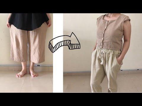 DIY 린넨바지리폼/DIY clothes/diy pats/옷리폼
