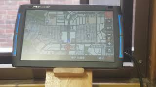 아이나비 ES100+GPS 수신테스트