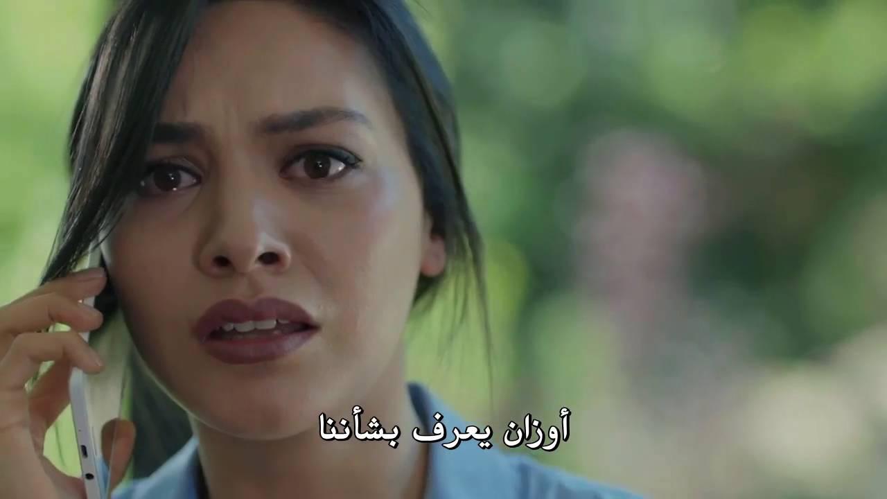 مسلسل حب أعمى الحلقة 9 مترجمة للعربية