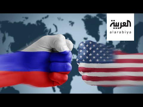 لافروف يكشف عن حلقة جديدة من التوتر بين أميركا وروسيا  - نشر قبل 13 ساعة