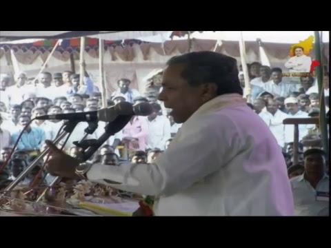 Hon'ble CM's State Tour at Kadur, Chikkamagaluru - 5th Jan 2018