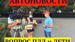 А. Коваленко задаёт вопрос С.И. Горбань проводятся ли уроки безопасности в школах?