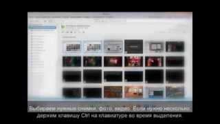 Как самому сделать видео урок (полная версия)(, 2009-08-25T13:57:04.000Z)